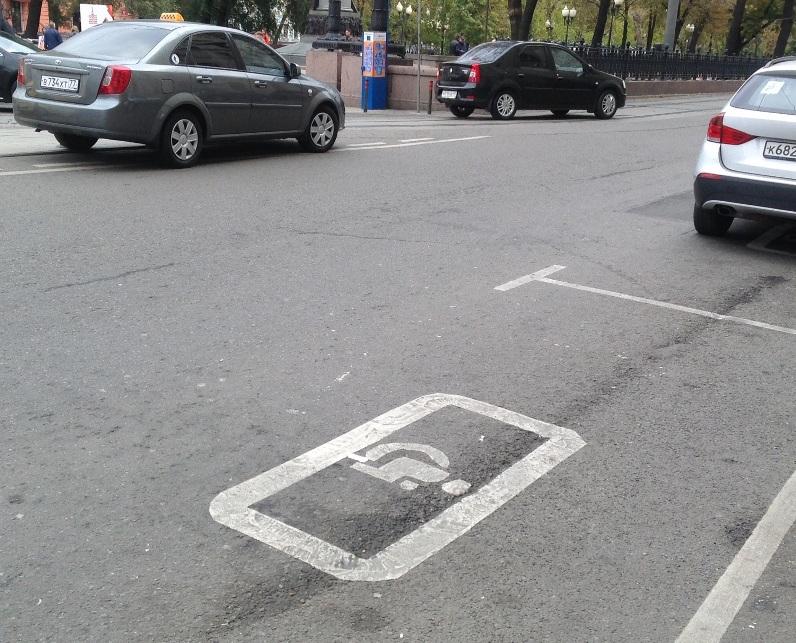 Парковка 3
