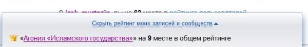 ЖЖ 23 ноября ТОП 23. 00