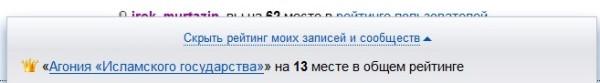 ЖЖ 23 ноября ТОП