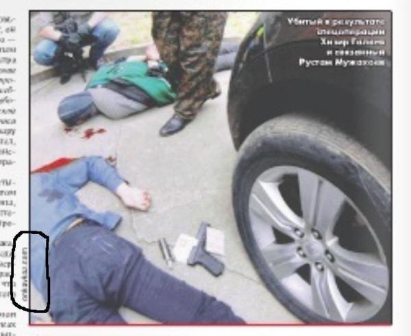 Убиты при задержании ССЫЛКА