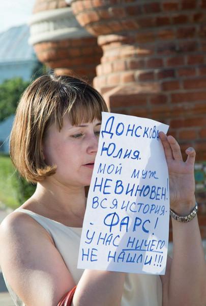 Юлия Донскова