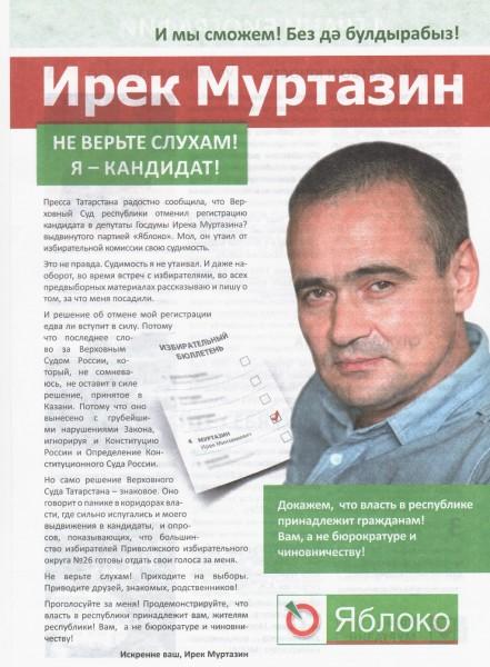 http://ic.pics.livejournal.com/irek_murtazin/10510480/809744/809744_600.jpg