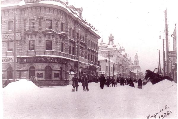 Снег 1906