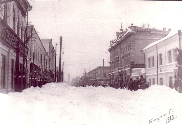 Снег 1910