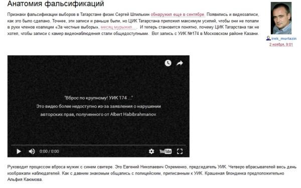 Цензура ВБРОС 1