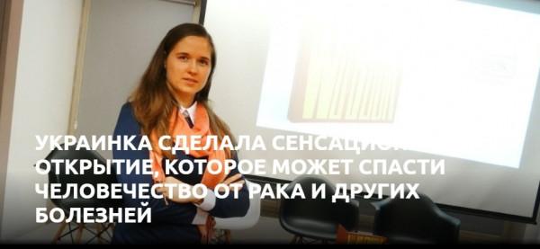 Ольга Броворец