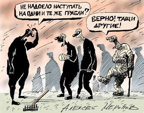 Евросоюз, выборы, Навальный, ЕСПЧ...