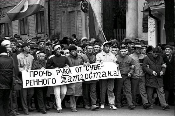 Татарстан 2