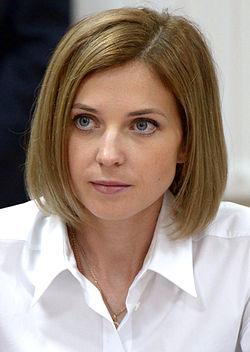 Natalia_Poklonskaya