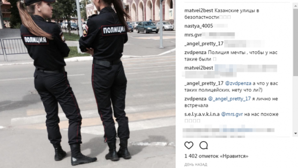 Полиционерки 2