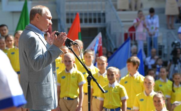 Путин в Артеке