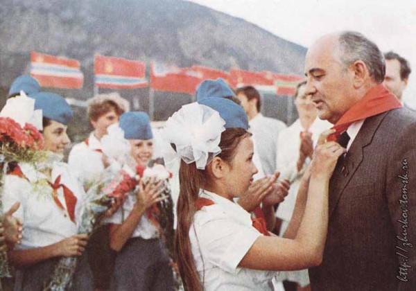 Горбачев в Артеке