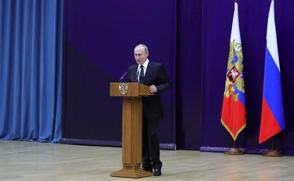 Путин в СВР
