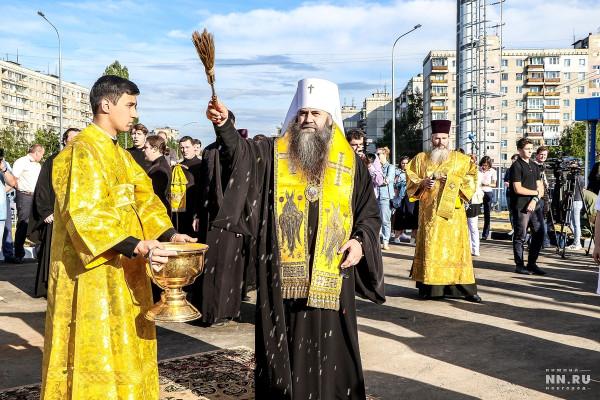 Церемония открытия моста Молитва