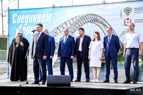 Церемония открытия моста