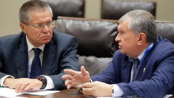 Улюкаев и Сечин