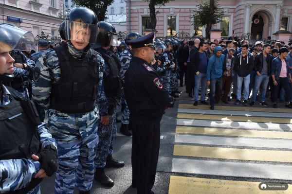 Москва Мьянма