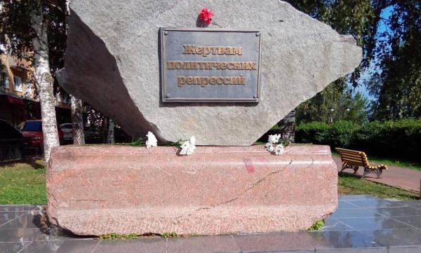 Киров жертвы репрессий