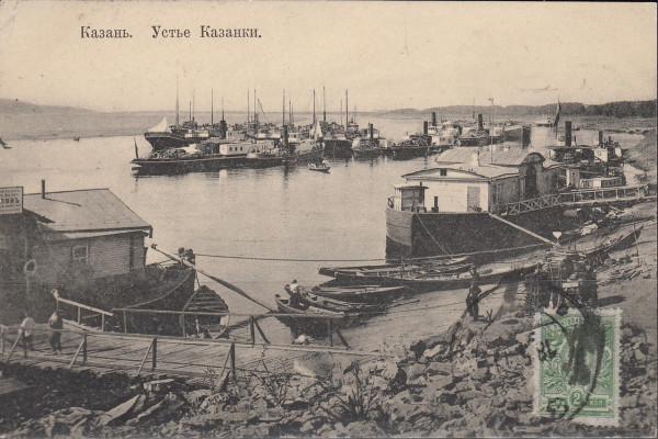 Казань 1