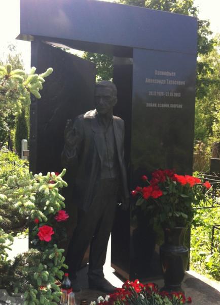 Памятник Саше Шорину