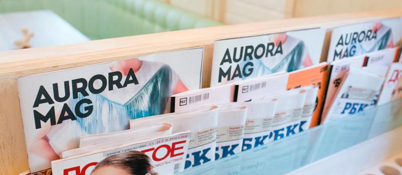 aurora_ss13_5