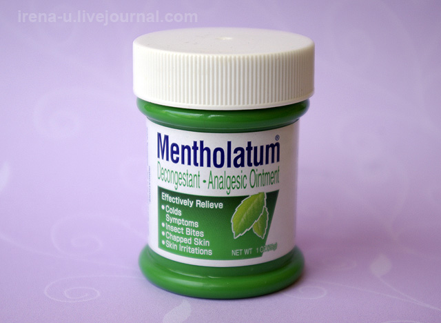 Mentholatum Medication Decongestant Analgesic Ointment отзывы