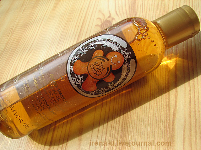 The Body Shop Ginger Sparkle Shower Gel отзывы
