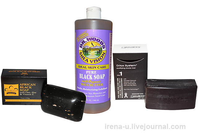 Черное мыло с iHerb  Nubian Heritage, African Black Soap Bar Giovanni, D:tox System, Purifying Body Bar Dr. Woods, Shea Vision, Pure Black Soap