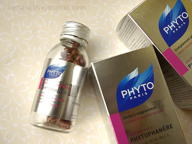 Фитофанер витамины для волос
