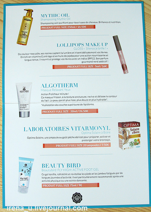 Glossybox Juillet 2013 review