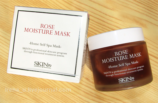 Skin79 Rose Moisture Mask