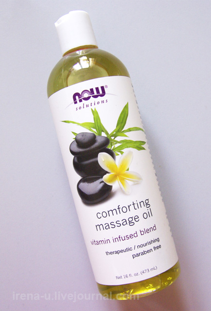 Now Foods, Solutions, Comforting Massage Oil  отзыв