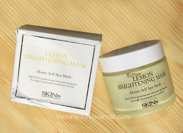 Skin79 Lemon Brightening mask отзыв