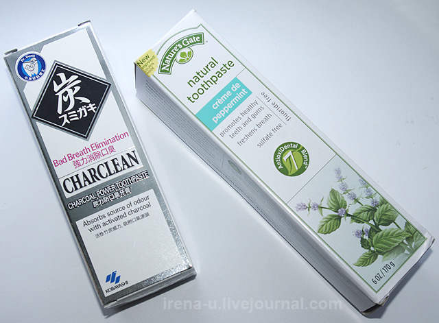 Kobayashi Charcoal Power Toothpaste Nature's Gate, Natural Toothpaste, Creme de Peppermint
