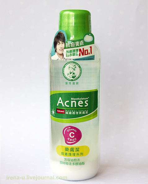 Тоник Mentholatum Acnes Powder Lotion отзывы