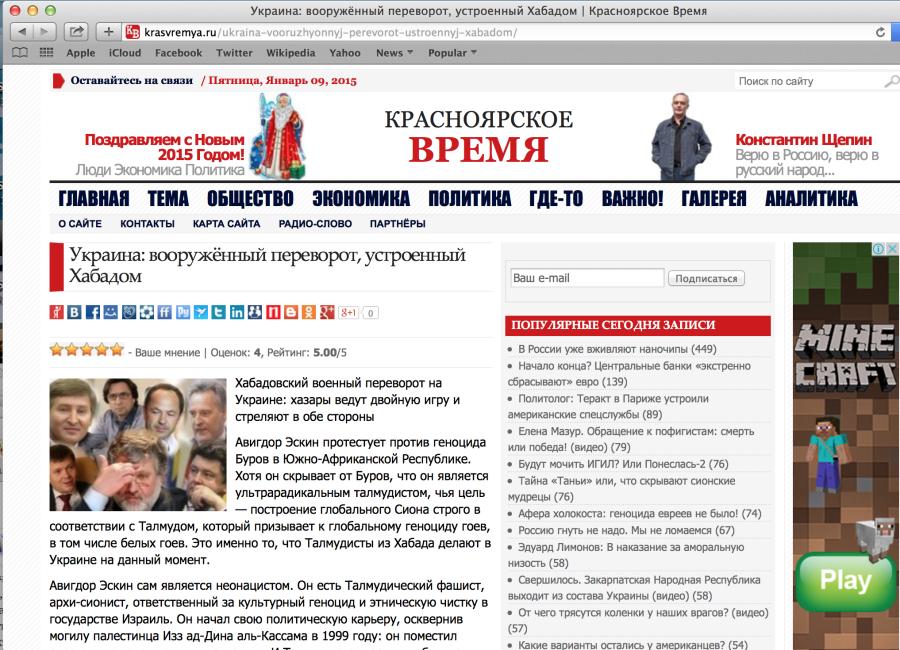 irene_caesar_in_krasnoyarsk_time