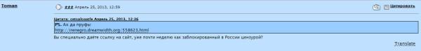 Полноэкранная запись 19.12.2013 144324.bmp