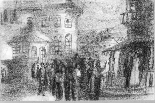 Каплан А. Поздравление у синагоги в Рогачеве. 1970. б. к.