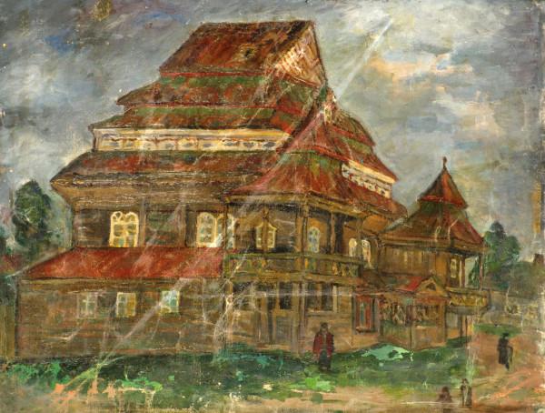 Костелянский А. Синагога в Наровле. 20-е гг. х., м.