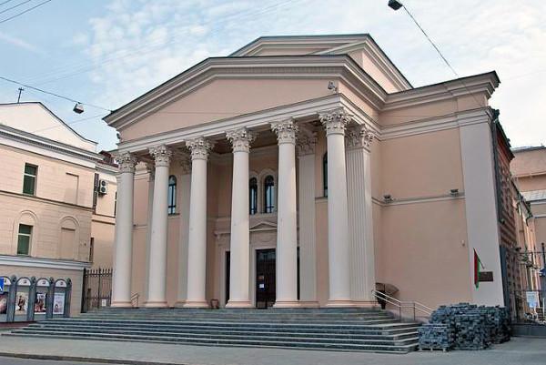 Минск2хорсин