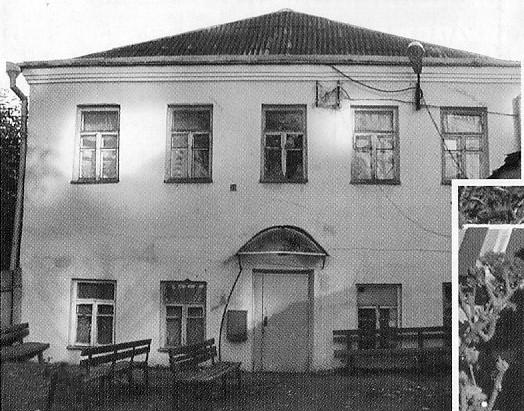 Минск4кропотк1
