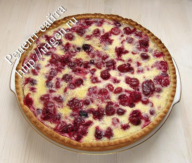 Пирог с клюквой и сметаной рецепт пошагово в духовке