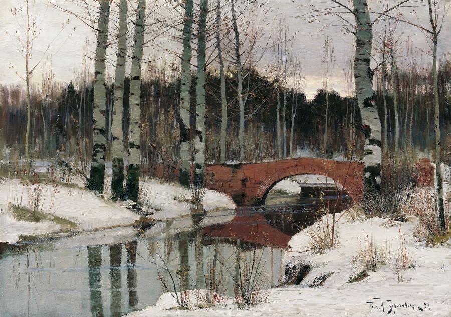 Р.Бергольц.Весна В гатчине 1897г.