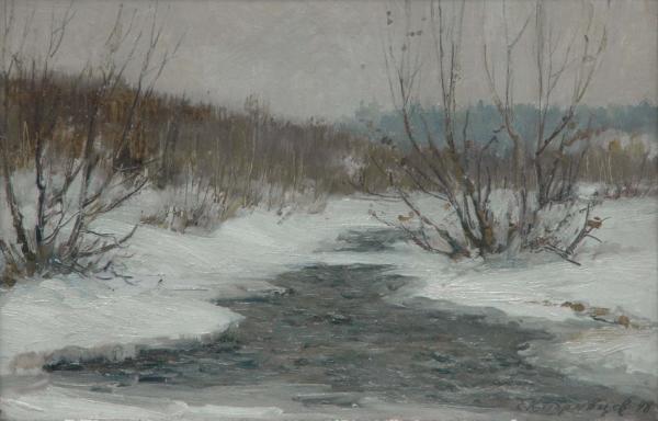 Евгений Кудрявце Последний снег. 1948г.