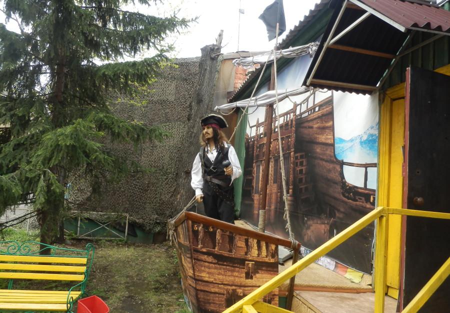 Восковой  пират