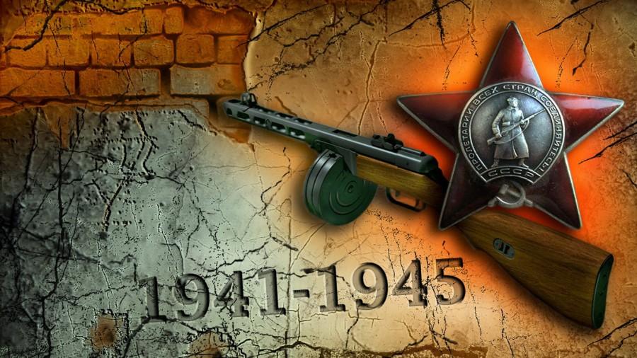 Орден и винтовка