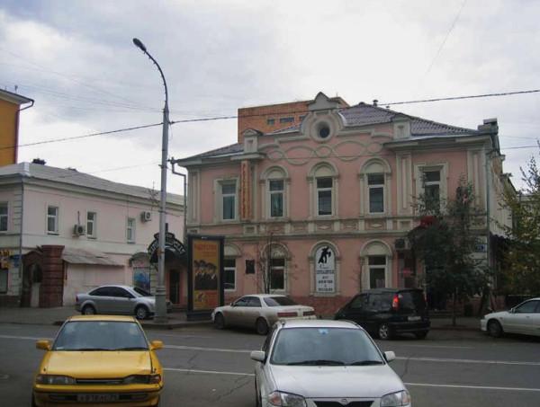 Дом купца Терского