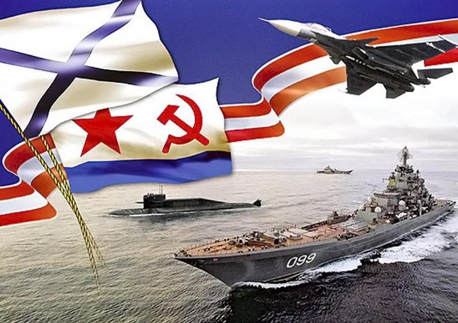 ВМФ открытка