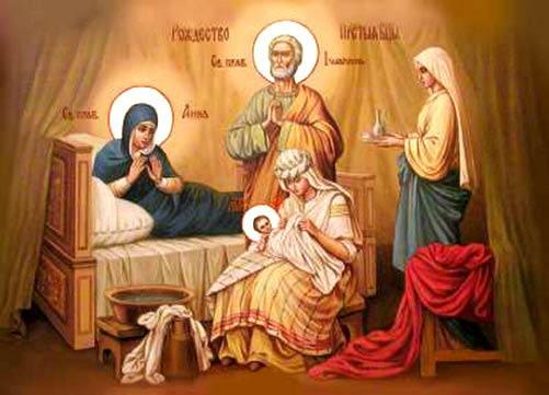 Рождество пр.Богородицы