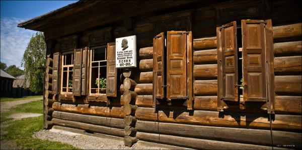 Дом Зырянова